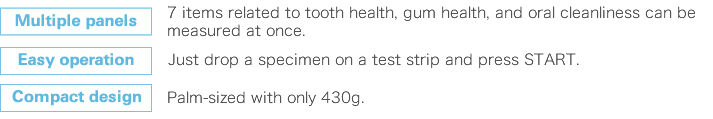 7 items for oral care are measured simultaneously.